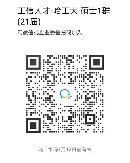c3cef98d80c498ee51764b149c852f6.png